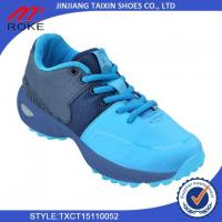 Buy cheap Grass Soccer Shoes Made In China Factory Indoor Soccer Shoes Cool Man Football Shoes from wholesalers