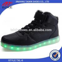 Buy cheap Crazy Led Shoes for Sale Latest Design Led Light Running Sports Shoes from wholesalers