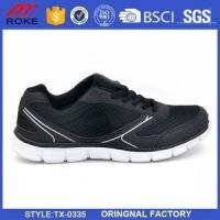 Buy cheap New Soccer Shoes Kids Outdoor Soccer Shoes on Sale from wholesalers