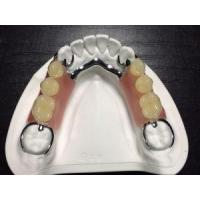 Buy cheap Partial Chrome Denture from wholesalers