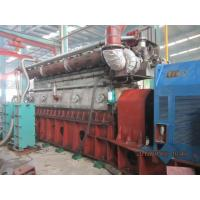 Buy cheap rice husk power generation 9300D/M from wholesalers