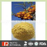 Buy cheap Fruit Powder And Vegetable Powder Plant Extracts from wholesalers