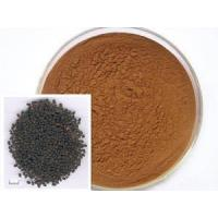 Buy cheap Ratio Extract Plant Extracts from wholesalers