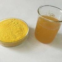 Buy cheap Solid Polyaluminium Chloride PAC Flocculant from wholesalers