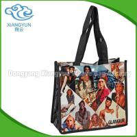 Cheaper,Cheapest Price In Non Woven Bags, And Other Promotion Bags,shopping Bags.