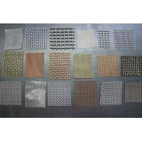 Buy cheap Steel/Galvanized Crimped Wire Mesh, Crimped Square Stainless Steel Wire Mesh from wholesalers