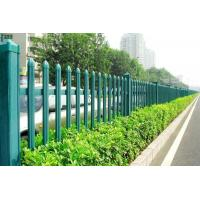 Buy cheap PVC Vinyl Fence, Spaced Picked Fence from wholesalers