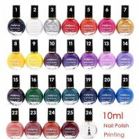 Buy cheap New Arrival Best Mirror Nail Polish Paint With Different Nail Colors Best Nail Varnish from wholesalers