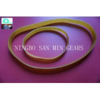 Buy cheap polyurethane HTD 3m 5m 8m cost timing belt from wholesalers