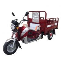 Buy cheap 2017 Useful Adult New Electric Cargo/Passenger Pedal Tricycle for Sales from wholesalers