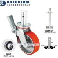 Buy cheap PU Scaffolding Wheels from wholesalers