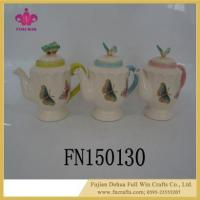 Buy cheap Ceramic Milk and Water Jug Milk and Water Pitcher for Coffee and Tea from wholesalers