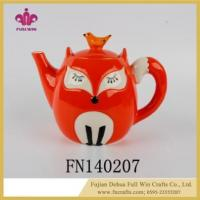 Buy cheap Wholesale Ceramic Water Milk Container Milk Pot and Kettle from wholesalers