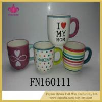 Buy cheap Ceramic Gift Mother's Day Mug and Jewelry Boxes Plate Photo Frame for Mother's Day from wholesalers