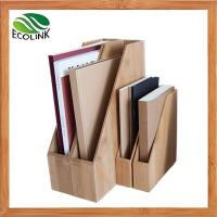 Buy cheap Bamboo Wood Desktop File Magazine Folder Organizer Rack from wholesalers