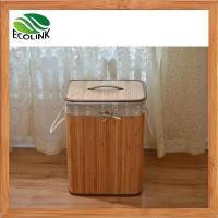 Buy cheap Foldable Bamboo Laundry Basket Hamper with Lid and Liner from wholesalers