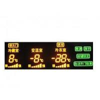 Buy cheap LED Alphanumeric Display Manufacturer For White Goods With Factory Price from wholesalers