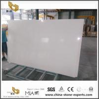 Buy cheap Snow White Artificial Stone Marble Slab For Kitchen Countertop Top Faux Tile product