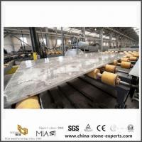 Buy cheap Iran Persian Silk Rock Marble for Kitchen Wall Tiles from wholesalers