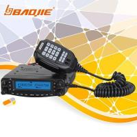 Buy cheap 45Wair Band Dual Band Mobile Radio from wholesalers