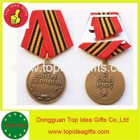 Buy cheap top-medal badge23 from wholesalers