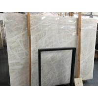 Buy cheap White Onyx Marble Slabs For Wall Cladding And Countertop from wholesalers