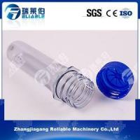 Buy cheap china Latest Soda Bottle PET Preform Supplier Price with Best Quality from wholesalers
