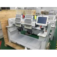 Buy cheap 2 Head 15 Needle High Speed Big Touch Screen Computer Embroidery Machine from wholesalers