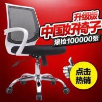 Buy cheap C20 Comfy White Rolling Mesh Office Desk Chair Stool from wholesalers