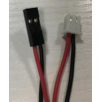 Buy cheap RepRap Wire 70cm 2pin male-female from wholesalers