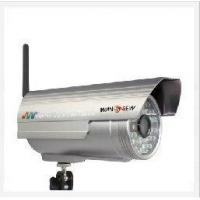 Buy cheap Wansview NCB543W Wireless WIFI IR IP Camera Security with Night Vision from wholesalers