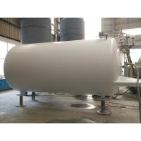 Buy cheap Cryogenic gas tanks from wholesalers