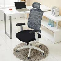 Buy cheap B07 Orthopedic Ergonomic Back Support Computer Office Desk Chairs from wholesalers