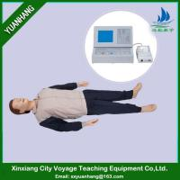 Buy cheap human simulation CPR dummy / CPR manikin for medical training from wholesalers