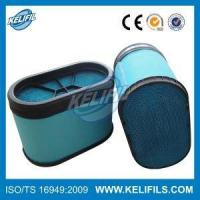 Buy cheap Ford Super Duty Trucks Air Filter 7C3Z-9601-B from wholesalers