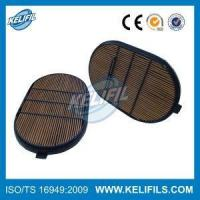 Buy cheap NEW HOLLAND CASE IH HEAVY DUTY Air Filter P607557 from wholesalers