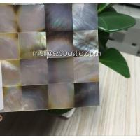 Buy cheap Art shell decorative material from wholesalers