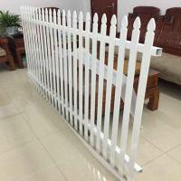 Buy cheap White Aluminum Spear Top Fencing from wholesalers