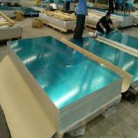 Buy cheap Thin Aluminum Sheet Cut To Size from wholesalers