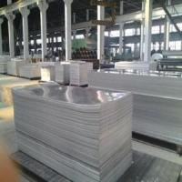 Buy cheap Color 3003 Aluminum Sheet Sold On Alibaba product