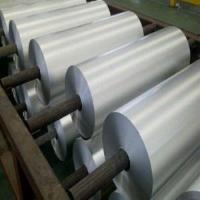 Buy cheap aluminum foil sheets in coils best price from wholesalers