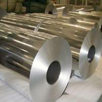 Buy cheap Food Packing Aluminum Foil with Different Size from wholesalers