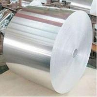 Buy cheap price of aluminum foil roll from wholesalers