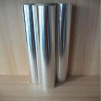 Buy cheap aluminium foil used for wrapping food from wholesalers