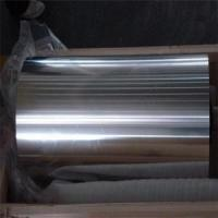Buy cheap mill finish sliver aluminium foil coil from wholesalers