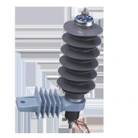 Buy cheap HY10W-24 Lightning Arrester from wholesalers