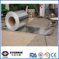 Buy cheap Prices of Aluminum Sheet Coil for Building from wholesalers