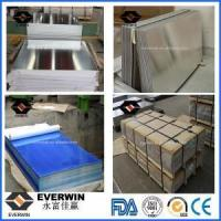 Buy cheap Low Price Aluminum Sheet 3 series for Building from wholesalers