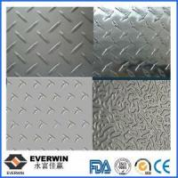 Buy cheap 1000 Series Grade Aluminum Stucco Embossed Sheet/Plate from wholesalers