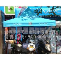 Buy cheap Black Edition tent from wholesalers